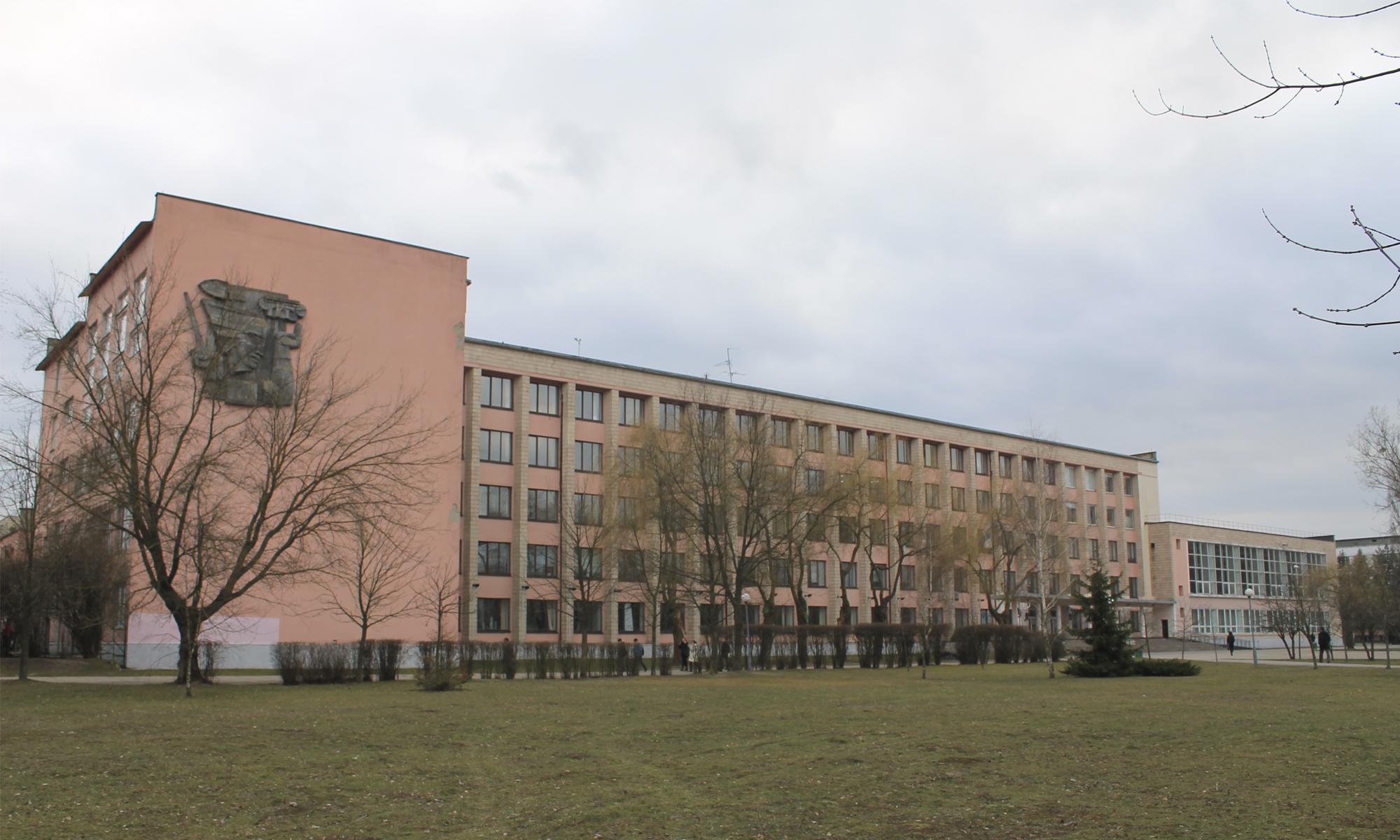Кафедра технологии бетона и строительных материалов